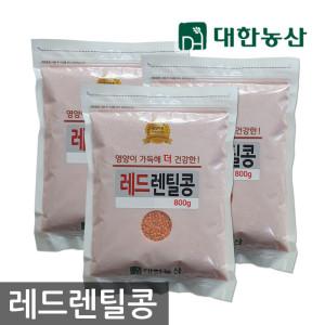 병아리콩 5kg 대용량 고소한 맛 이집트콩 칙피