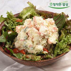 탱글탱글 꽃맛살 가득 스위트맛살 샐러드1kg
