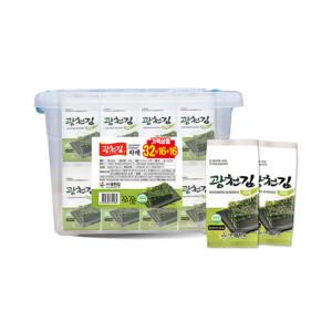 광천김 파래 도시락김 5Gx32봉+리빙박스