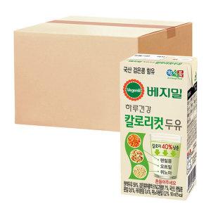 [베지밀] 베지밀 하루건강 칼로리컷 두유 190ml 64팩
