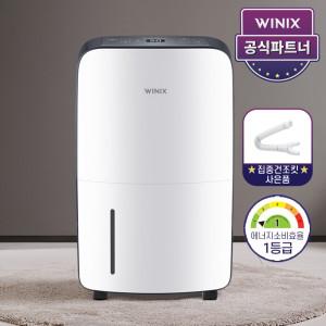 [뽀송] 공식인증 위닉스 제습기 16리터 DN2H160-IWK 1등급