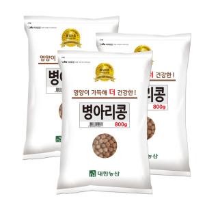 병아리콩 1.5kg (500gX3봉)