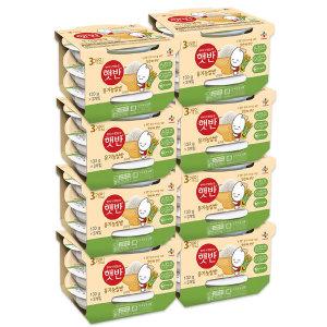 [햇반] 햇반 유기농쌀밥 130g x 3개 8개