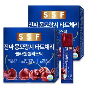[순수식품] 몽모랑시 타트체리 콜라겐 젤리 스틱 실속 1박스(45포)