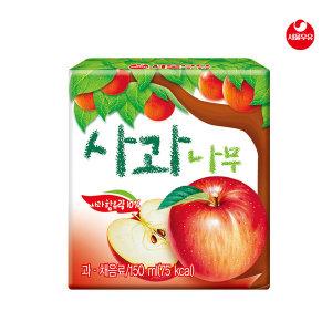 [서울우유] 서울 사과나무 150ml  X 24팩/주스/우유