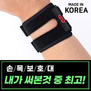 GP서포트밴드 손목보호대/아대