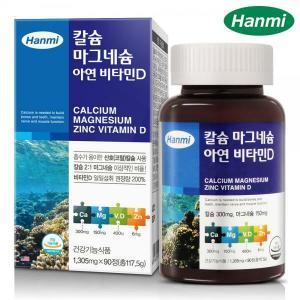 한미  칼슘 마그네슘 아연 비타민d 90정 3개월분