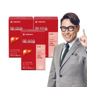 [대웅제약] 밀크씨슬 에너씨슬 3박스(90캡슐) 간을 위한 선택
