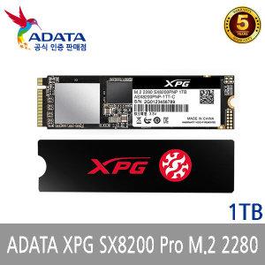 [10%쿠폰]ADATA SX8200 Pro Nvme SSD 1TB