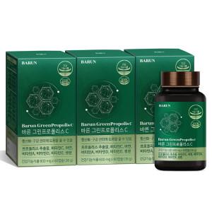 바른 그린프로폴리스 츄어블 캡슐형 2병/2개월 레몬맛