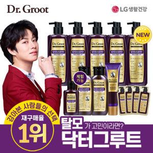 닥터그루트 프로비오틴 김희철 탈모샴푸