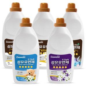 [컨센서스] 컨센서스 초고농축 섬유유연제 1L (4가지향 택1)