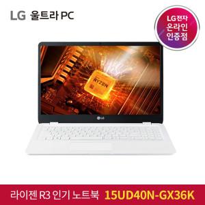 [울트라PC] LG 울트라PC 15UD40N-GX36K 하루만65만 라이젠3 가성비