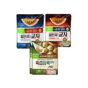 [풀무원] 풀무원 교자만두 4봉(고기/해물 각2봉)+육즙만두 2봉