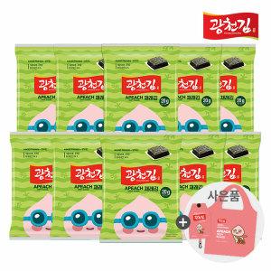 광천김 전장김?10봉+NEW카카오 장바구니