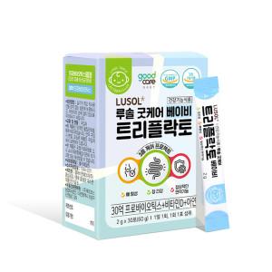 유산균 트리플락토 베이비 1박스(30포)