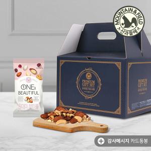 [산과들에]브라질너트 하루견과 100봉 설선물세트 원데이뷰티풀