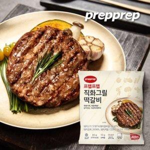 김나운  떡갈비 명작 18팩/총36장