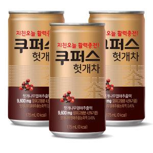 팔도 쿠퍼스 헛개차 30캡+15%