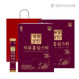 [개성인삼농협] 개성상인 석류홍삼스틱 100포 x 2박스 /쇼핑백 증정