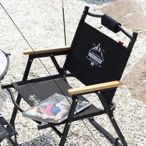 [빈슨메시프] 시그니처 블랙에디션 로우 폴딩 캠핑 의자  1+1
