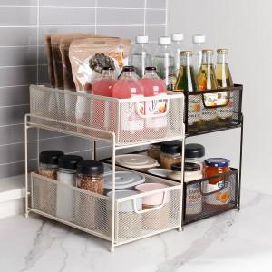 [가쯔] 다용도 2단 슬라이딩 싱크대 주방선반 수납 주방용품