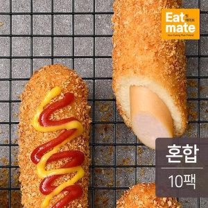 [잇메이트] 닭가슴살 크리스피 핫도그 혼합 100gx10팩(1kg)