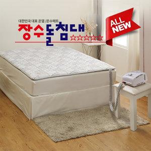 장수돌침대 온수매트 M-4000S (싱글)