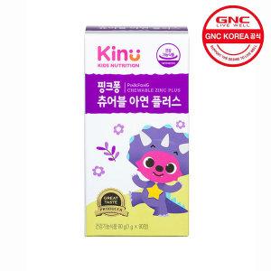 GNC [키누] 핑크퐁 츄어블 아연 플러스 (90정)