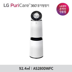 [퓨리케어] LG 퓨리케어 360 공기청정기 AS280DWFC