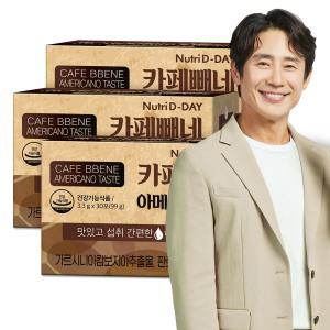 [뉴트리디데이] 다이어트 카페빼네 아메리카노맛 2박스 총 60포