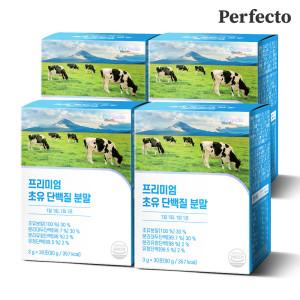 퍼펙토 프리미엄 초유 단백질 분말 3+1박스 X 30스틱