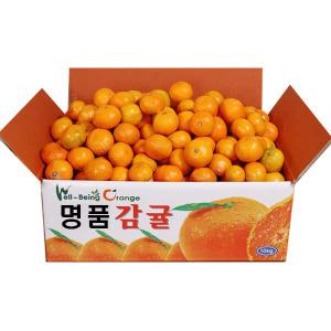 노지감귤 3kg 로얄소과(2S~M) 2개구매시7kg