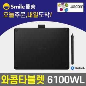 [10%쿠폰] Wacom CTL-6100WL 태블릿 블랙