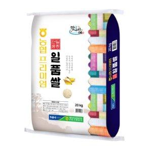 [20년산]농협프리미엄 예천일품쌀 20KG 포