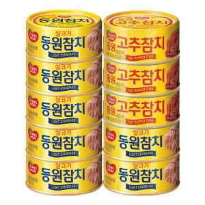 라이트135gx7캔+고추참치85gx3캔+증정