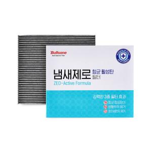 [1+1]불스원 냄새제로 에어컨히터 필터