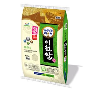 20년산 이천쌀 10kg(햅쌀)