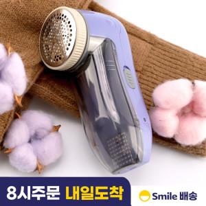 [아이프리] 세탁소 전문가용 보풀제거기 FX-714 전기식 충전식겸용