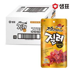 [스클 15%] 질러 부드러운육포 20gx15개 1BOX