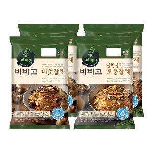 [15%] 비비고 버섯잡채 2개+모둠잡채 2개