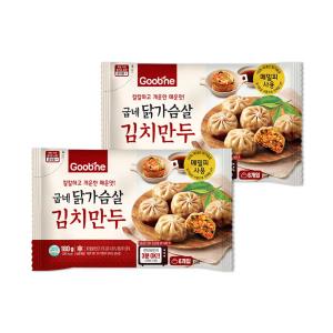 굽네 닭가슴살 김치 만두 1+1팩