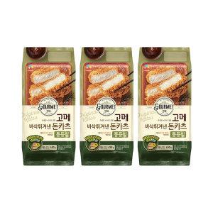 [CJ고메] 고메 바삭튀겨낸통등심 돈카츠 450g (냉동) 3개