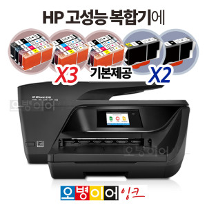 HP6960 팩스복합기+대용량 스마트카트리지 3SET