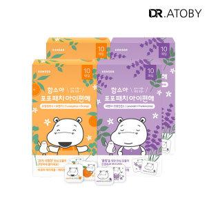 [닥터아토비] 포포패치2종 (라벤더+프랑킨센스/유칼립투스+오렌지)
