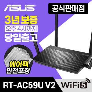 ASUS RT-AC59U V2 유무선공유기