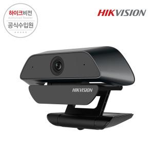 하이크비전 풀HD 웹캠 DS-U12