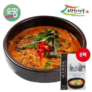 전북 남원의 맛 남원추어탕 8팩