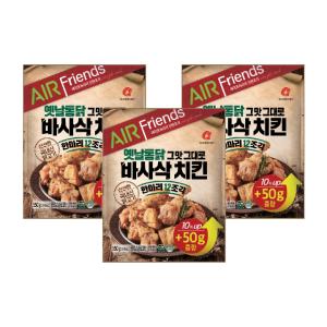 마니커 치킨 3종(양념/바사삭/순살) 골라담기