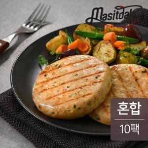닭가슴살 스테이크 혼합구성 1kg(100gX10팩)